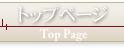 熊本市中央区水前寺のTotal Esthetic Salon NUeVo(ヌーボ)トップページ